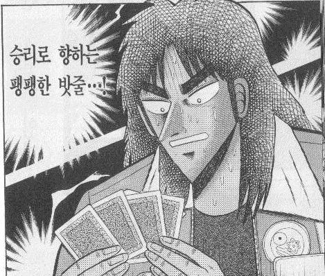카이지_01_치아푸푸_109